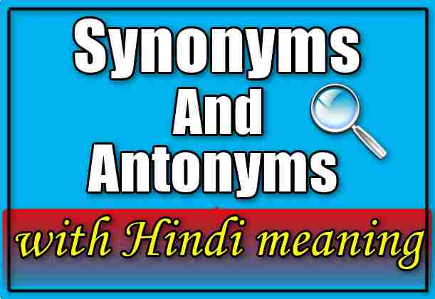 Synonyms And Antonyms List with Hindi meaning-Download Now