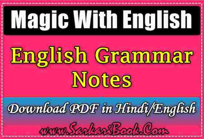 English Grammar Notes by V K  Patel-Download PDF in Hindi