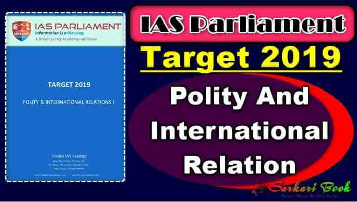 Target 2019 Polity & International Relation By IAS Parliament