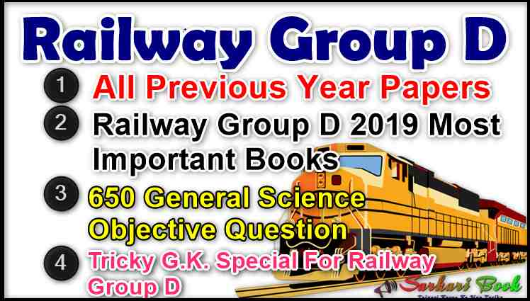 New*] Railway Group D All Previous Year Papers Download In