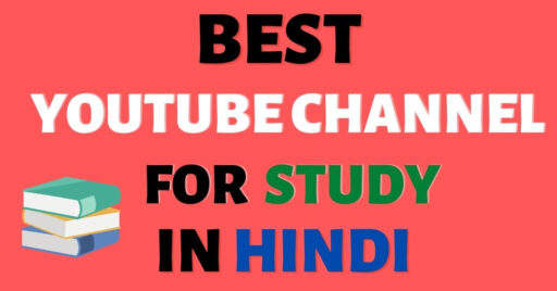 best-youtube-channel-for-study-in-hindi