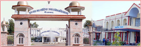 Avadh University Scheme
