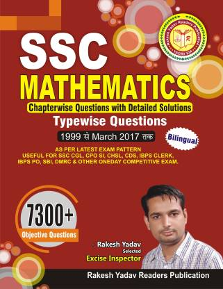 SSC Mathematics