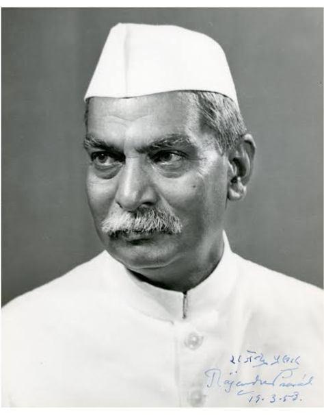 डॉ राजेंद्र प्रसाद