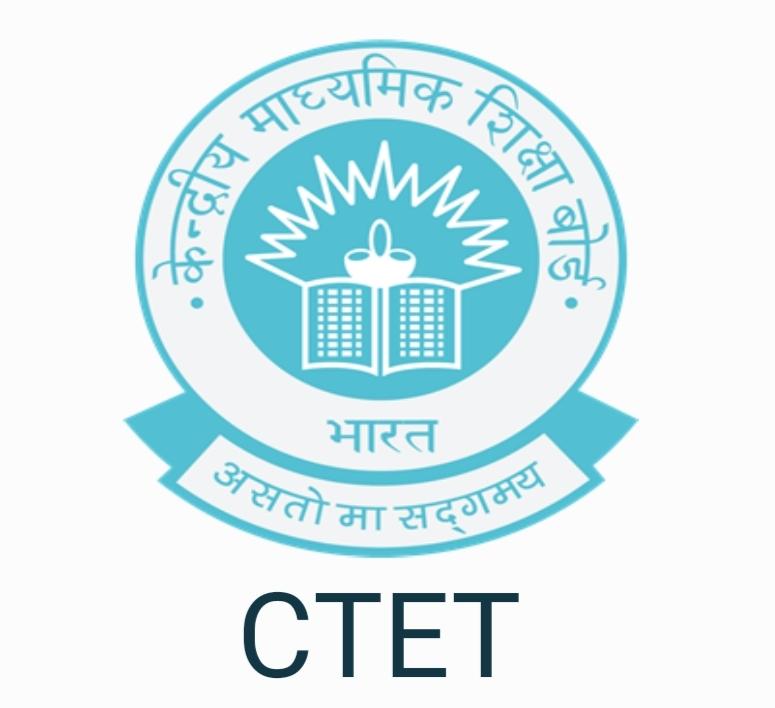 CTET Exam