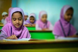 मुस्लिमकालीन शिक्षा, इस्लाम दर्शन