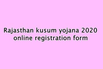 Rajasthan kusum yojana 2020 online registration form