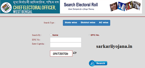 Search Name in West Bengal Voter List