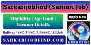 Union Bank SO Vacancy 2021