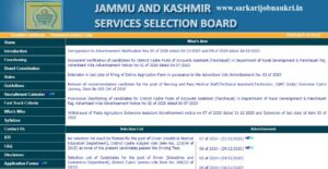 J&K Service Selection Board Various 458 Post Vacancy