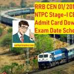 {Exam Date Out} RRB Admit Card rrbonlinereg.co.in NTPC CBT State-I Exam Date