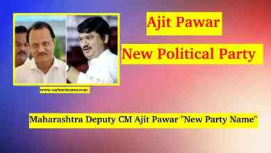 ajit pawar new party name