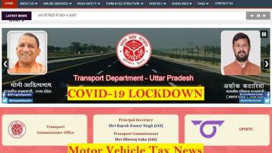 COVID-19 Lockdown: UP Motor Vehicle Tax Grace Period (Postponed) April 2020