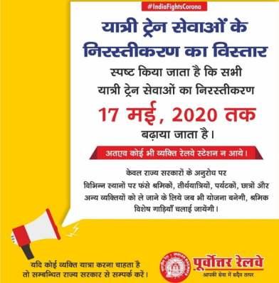 Indian railway pravasi speical train news