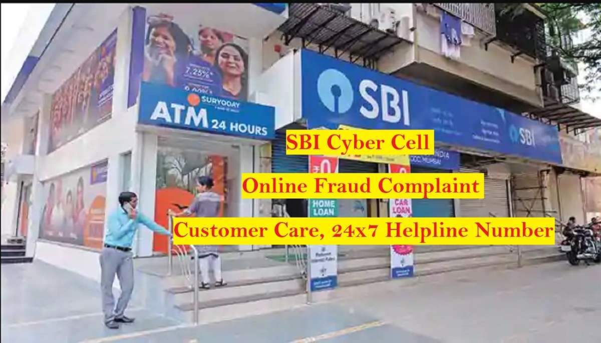 sbi cyber fraud