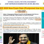 {NCHM Exam Postponed} NCHM JEE 2020 New Exam Date Admit Card Download @nchmjee.nta.nic.in