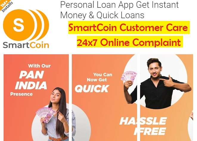 smartcoin loan customer cafe helpdesk