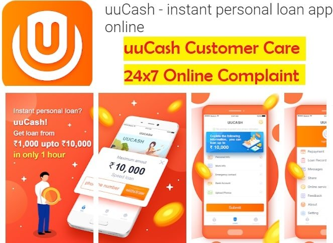 uuCash Loan customer cafe helpdesk