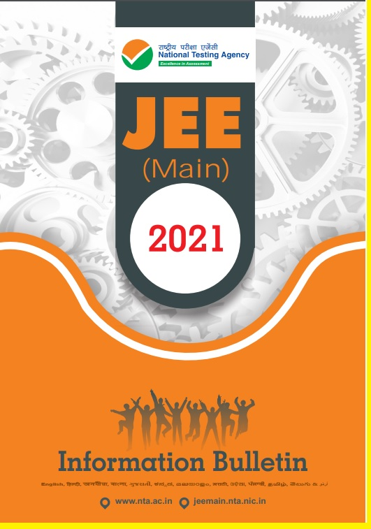 jee main 2021 information bulletin