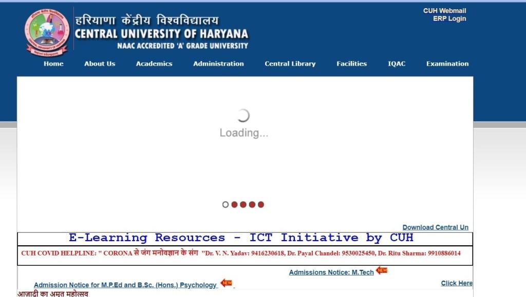 Central University of Haryana Recruitment 2021