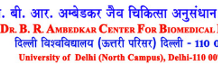 Dr B R Ambedkar Center for Biomedical Research