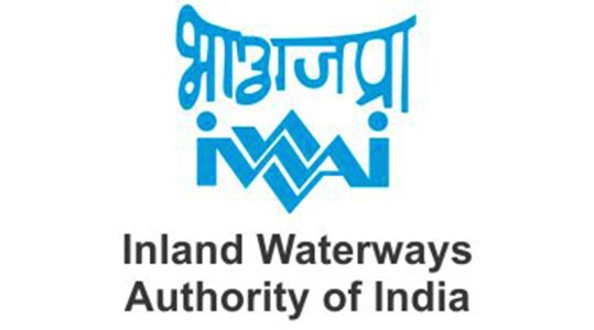IWAI Land Acquisition Officers & Other Posts Job 2018