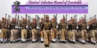 Bihar Police Recruitment 2018, 11865 Vacancies for Constable and Firemen Posts