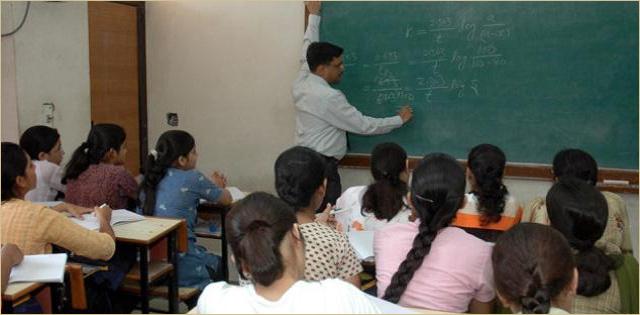 DEO, Sheikhpura is Hiring for 92 Guest Teacher Posts