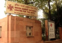 Indira Gandhi National Centre for the Arts