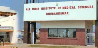 AIIMS, Bhubaneswar Recruitment 2018, 100 Vacancies for Junior Resident (Non-Academic) Posts