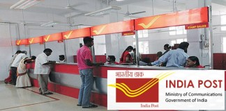 India Post Recruitment 2018, 239 Vacancies for Postman/Mailguard Under WB Postal Circle
