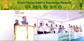 Krishi Vigyan Kendra Barmer Jobs for Sr. Scientist & Head Posts| Offline Application