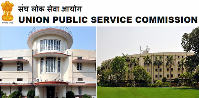 UPSC Recruitment 2018 65 Assistant Professor & Others, Notification & Online Application