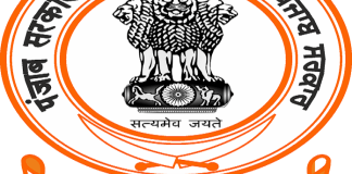 Punjab Legal Services Authority