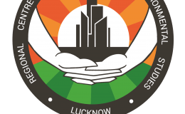 Regional-Centre-for-Urban-Environmental-Studies-Lucknow-RCUES-Lucknow-logo-260x300