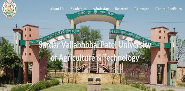 Sardar Vallabhbhai Patel University of Agriculture & Technology (SVPUAT), Meerut Jobs for 8 Honorarium Teacher Post| Walk-in-Interview