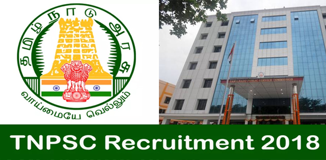 TNPSC Combined Engineering Services Exam Result to be Release Soon