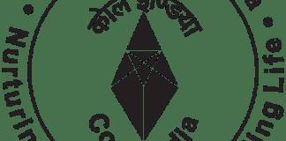 Coal_India_Logo_svg
