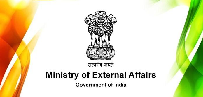 Ministry of External Affairs (MEA) Recruitment 2018-2019