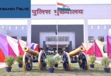 Chhattisgarh Police Department Jobs for 655 Sub Inspector, Subedar and Platoon Commander Post| Online Application