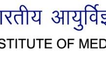 All India Institute of Medical Sciences Patna