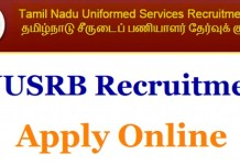 TNUSRB SI Recruitment 2019:Application Process for 969 Sub Inspector of Police Posts Begins Today