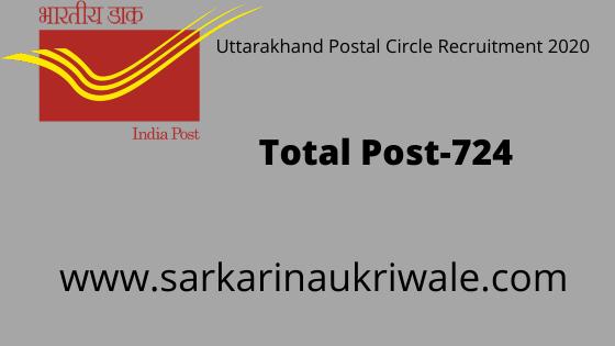 Uttarakhand Postal Circle Recruitment 2020 Sarkari Naukri