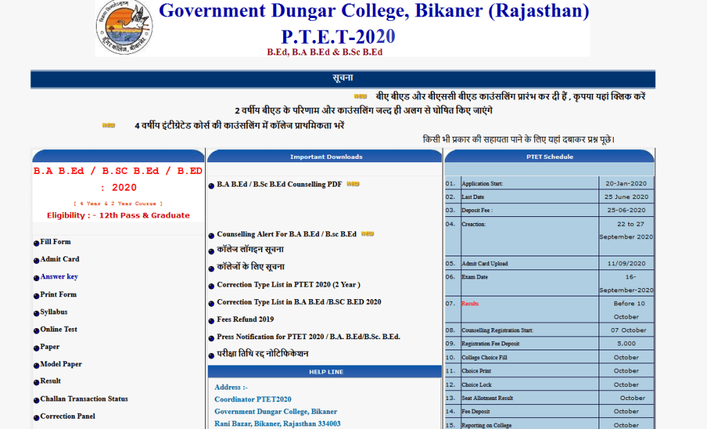 Rajasthan PTET 2020 Counselling,Registration,College Choice News
