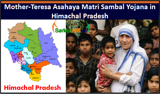 Mother-Teresa Asahaya Matri Sambal Yojana in Himachal Pradesh
