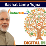 Digital India Programme 2015 Digitally Empowered Nation