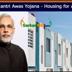 Pradhan Mantri Awas Yojana - Housing for All (Urban)