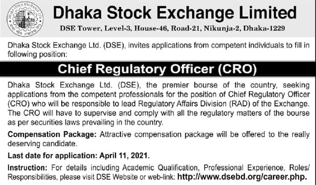 Dhaka Stock Exchange Job Circular