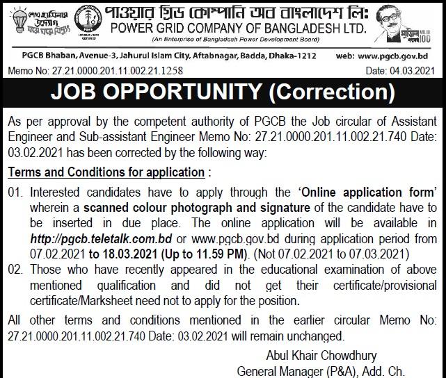 Power Grid Company of Bangladesh Job Circular