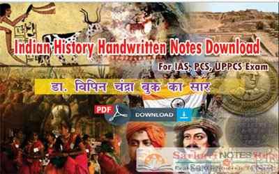 Indian History Handwritten Notes